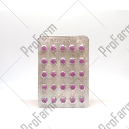 Clenbuterol 40мкг\таб. Balkan Pharmaceuticals