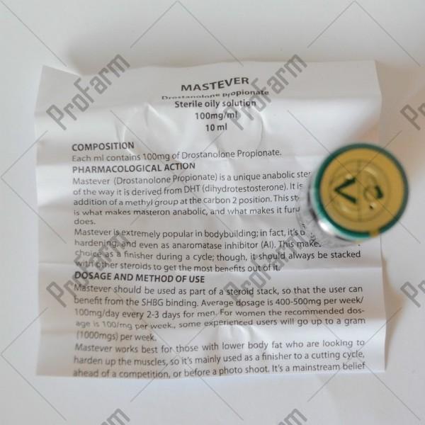 Mastever 100мг\мл - цена за 10мл.